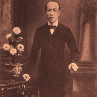 "Ngiam Tong Boon, originator of the ""Singapore Sling"".  Photo Credit:  huneyzworld.blogspot.com"