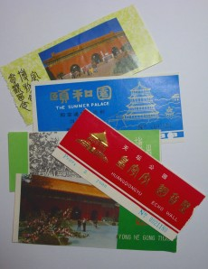 china tickets