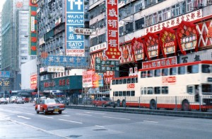 Hong Kong, 1986 (Photo by Sue Jimenez)