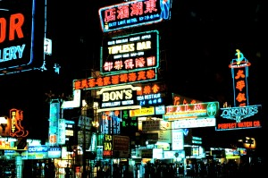 Hong Kong at night, 1986 (Photo by Sue Jimenez)