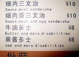 More interesting translations (Photo Credit: www.stupidist.com)